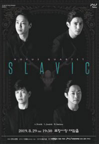 Class of the strings 시리즈 Ⅰ -노부스 콰르텟 Slavic 대표이미지